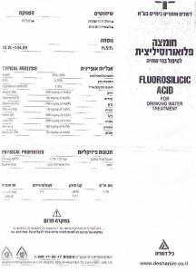 חומצה פלואורוסליצית